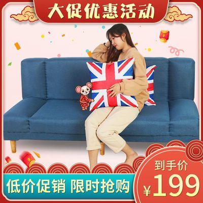 布艺沙发床两用多功能折叠沙发床小户型客厅单人双人三人懒人沙发