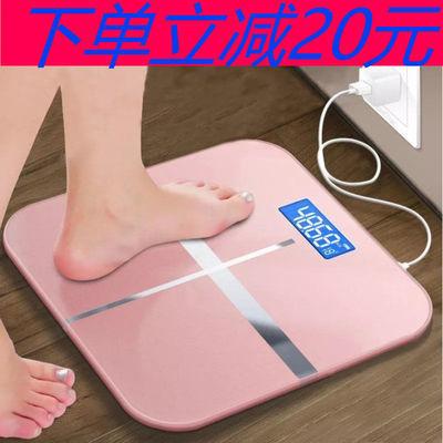 usb充电电子称体重秤家用称重器健康秤人体秤成人减肥称重计器