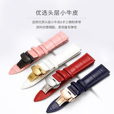 真皮手表带双按蝴蝶扣配件男女通用 代用dw华为头层表带22mm