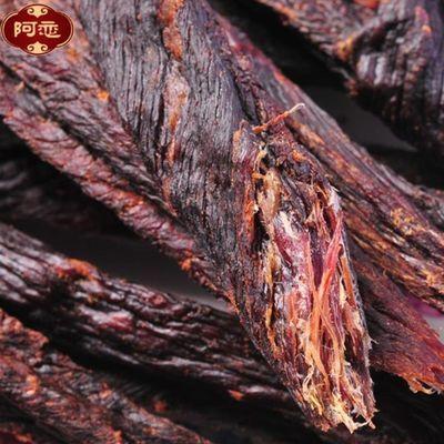 牛肉干 内蒙古特产零食正宗阿恋大汗军粮风干牛肉450g超干原味