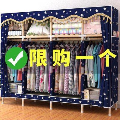 梦卡莱简易衣柜布衣柜实木单双人组装衣橱折叠收纳架牛津布衣柜子