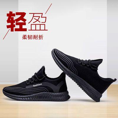 20新款飞织透气3D学生运动鞋时尚简约男运动鞋轻便男跑鞋