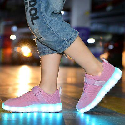 厂家直销新款韩版男女儿童发光充电透气网面灯鞋炫酷跳舞运动鞋