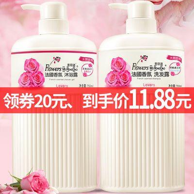 【留香72小时】法国玫瑰花香香水沐浴露套装持久留香护发素女学生