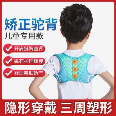 背揹佳驼背矫正器带青少年学生儿童男女隐形专用防驼背部纠正神器