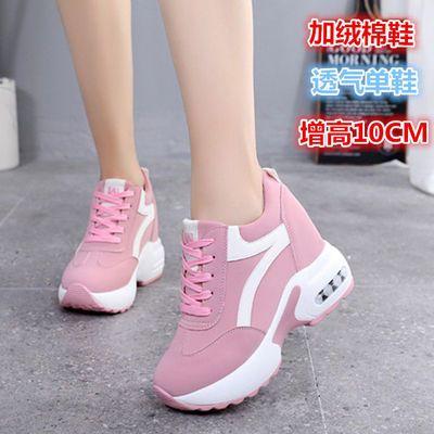 韩版内增高女鞋厚底小白鞋女学生休闲运动鞋百搭春季透气网鞋高跟