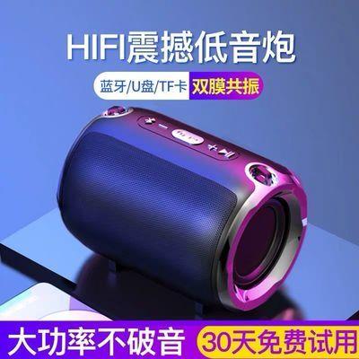 无线蓝牙音箱大音量户外便携式迷你小型手机音响家用车载重低音炮