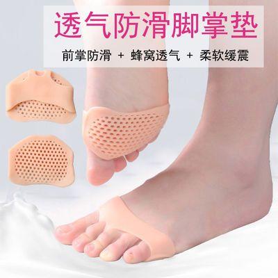 2020新品特卖蜂窝前掌垫加厚半码垫高跟鞋鞋垫女透气前脚掌垫硅胶