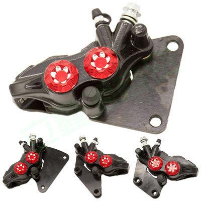 电瓶车电动摩托车碟刹下泵总成改碟刹装后油碟刹分泵卡钳通用配件