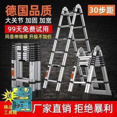 崔特加厚铝合金升降伸缩梯人字折叠梯家用多功能工程楼梯竹节梯子