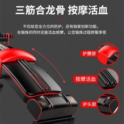 2020新款仰卧起坐健身器材男多功能可折叠仰卧板家用减肥运动辅助