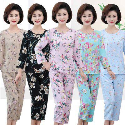 新款夏季春秋棉绸睡衣女长袖长裤棉绸两件套中老年人人造棉家居服