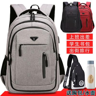 大容量双肩包男士初中生高中生书包休闲电脑包旅行商务学生背包