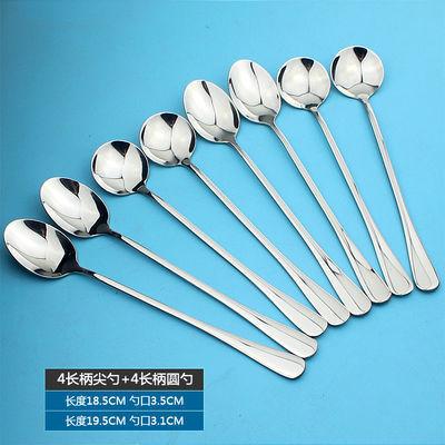 韩式不锈钢长柄创意儿童学生家用咖啡搅拌汤勺调羹陶瓷餐具套装