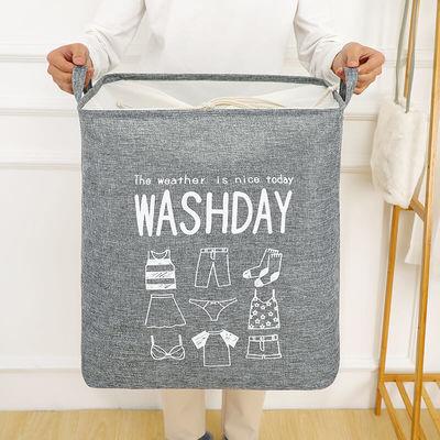 布艺折叠收纳箱棉被衣物收纳筐篮束口搬家整理箱特大号衣服防尘袋