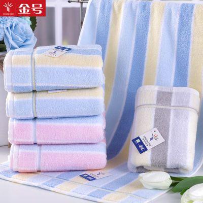爆款金号纯棉毛巾2条装 3条装成人洗脸大面巾全棉柔软纯棉吸水GA1