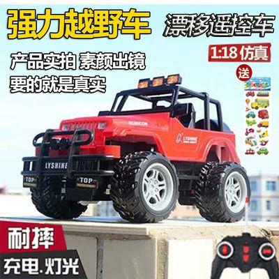儿童遥控越野车耐摔吉普车电动警车可充电男孩玩具汽车模型1:18