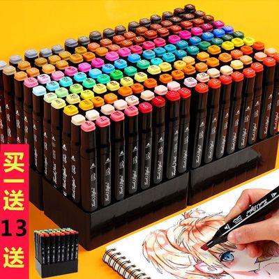 马克笔套装便宜touch正版学生水彩画笔36/48/168色双头动漫彩色笔