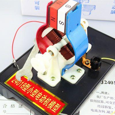 小型电动机模型 J24018可拆装直流电动机 物理教学实验 电磁学