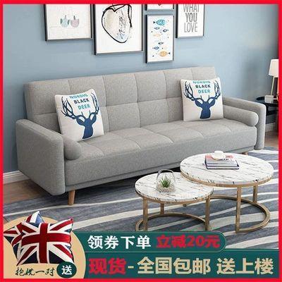 两用沙发床多功能小户型折叠沙发床单人双人出租房店铺小沙发客厅