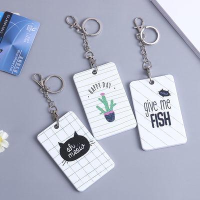 新品特卖韩版卡通卡套学生校园公交卡饭卡送钥匙扣塑料卡片包证件