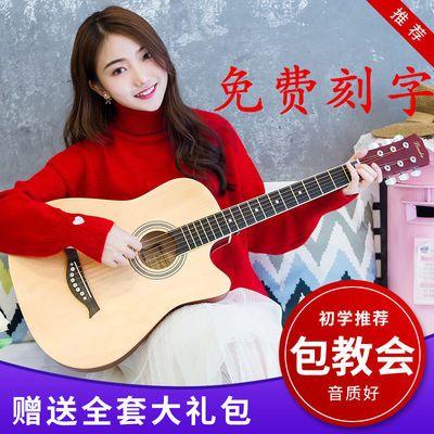 民谣吉他41寸38寸吉他初学者学生女男成人新手入门练习木吉它乐器