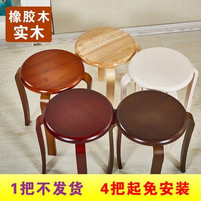 橡胶木实木凳子椅子餐桌凳子椅子家用凳子椅子套凳圆凳饭店高凳子