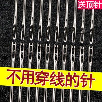 免穿线针老人针盲人针缝衣服针缝被子针两用针 手工diy家庭缝纫针