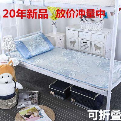 夏凉席冰丝席单人学生宿舍藤席0.9m寝室80cm宽1m可折叠席子1.2m床