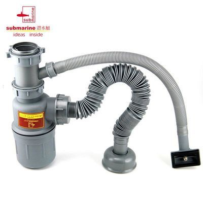 潜水艇厨房水槽下水单槽菜盆防臭下水管排水软管特价下水管CSQ-1