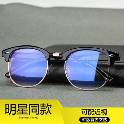 防辐射蓝光近视镜平光镜韩版潮眼镜女薛之谦同款复古文艺眼镜男
