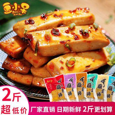 重庆手磨嫩豆干麻辣豆干豆腐干零食大礼包小包装小吃休闲零食批发