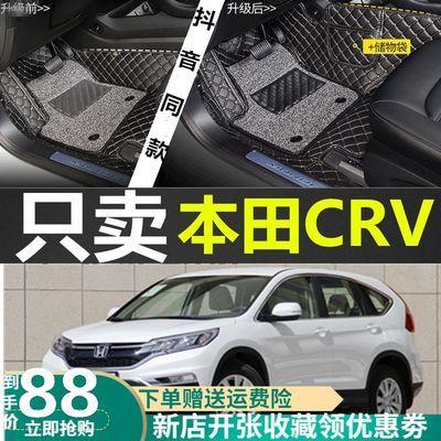 东风本田CRV脚垫12/13/15/16/2017年老新款专用cr-v汽车脚垫地毯