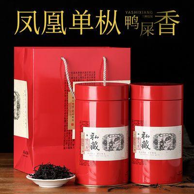 凤凰单丛鸭屎香茶叶500g潮州高山头春乌岽单枞茶袋装礼盒装乌龙茶
