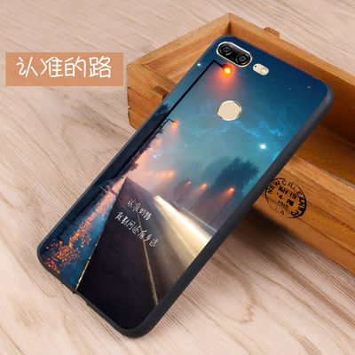 金立M7手机壳M7L手机套保护壳软壳硅胶全包边防摔个性男女款磨砂