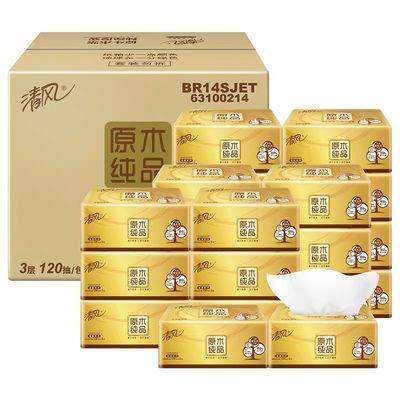 清风抽纸原木纯品金装120抽三层24包整箱S码家用实惠大尺寸办公