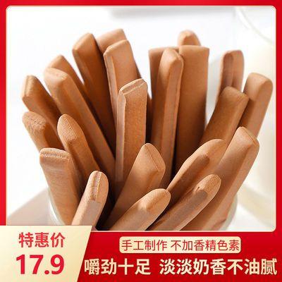 韧性手指饼干手工牛奶棒巧克力阿拉棒看剧宿舍熬夜小零食好吃罐装