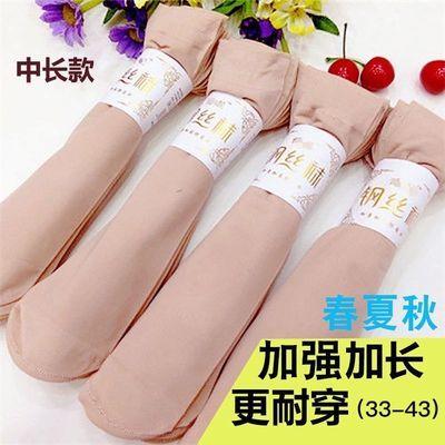 【男女通用】春夏款钢丝面膜袜短袜防勾丝薄款加长中筒加大袜子女