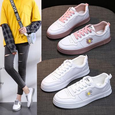网红春款女鞋2020新款皮面小白鞋女学生韩版百搭平底休闲板鞋单鞋