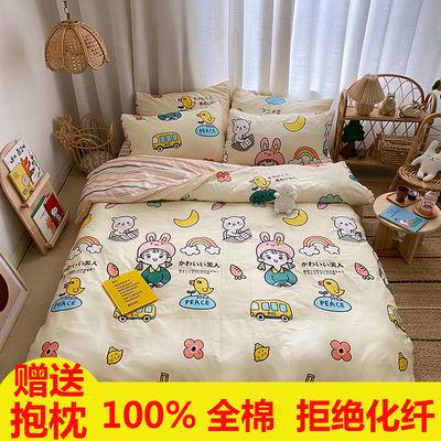 四件套纯棉公主风床上用品少女卡通学生全棉三件套儿童床单被套