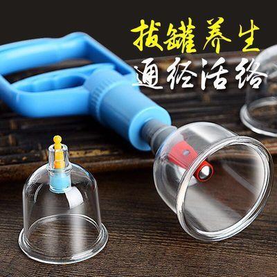 大号真空拔罐器家用正品套装抽气式拔火罐拔气罐加厚化瘀非玻璃罐