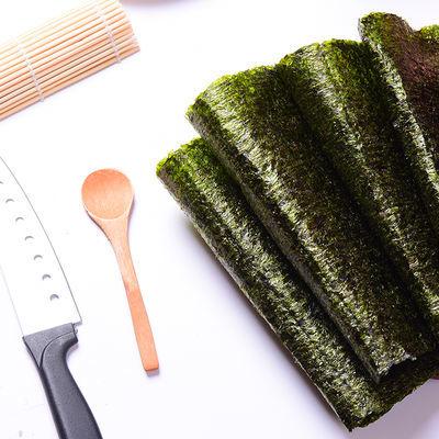 A级寿司海苔30/50片紫菜包饭做寿司的即食海苔包饭材料套餐批发