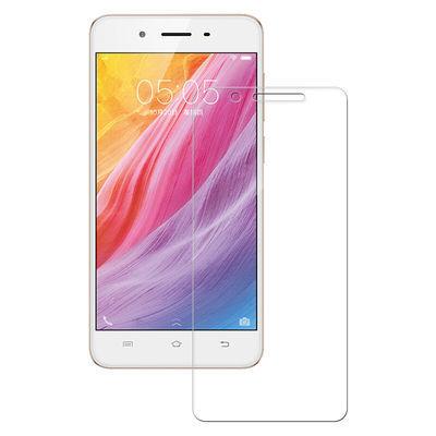 vivoy55钢化膜紫光抗蓝光保护膜Y55L/a高清防爆玻璃手机贴膜