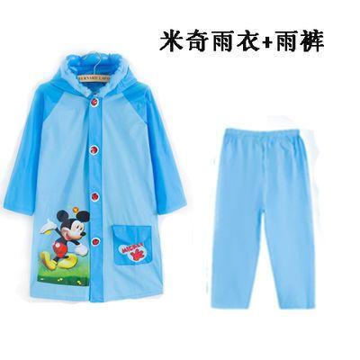 儿童雨衣套装男女童雨衣雨鞋雨裤雨伞带书包位宝宝小孩幼儿园雨具