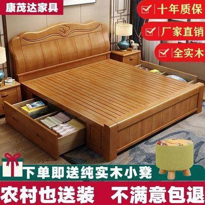 实木床1.8米双人床成人1.5米高箱储物床中式主卧婚床家具厂家直销