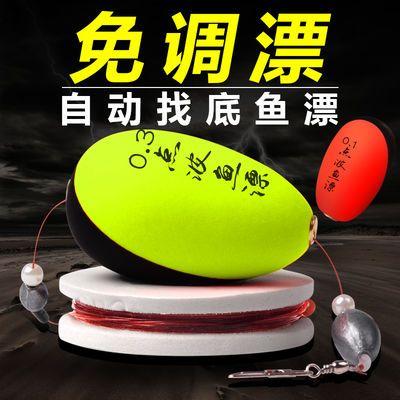 全自动找底鱼漂免调远投浮漂高灵敏加粗醒目点波鱼漂套装渔具用品