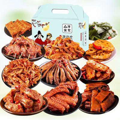 【热卖40包礼盒】零食大礼包组合整箱香辣麻辣零食小吃12-42包