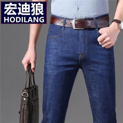 夏季冰丝薄款超薄丝光面料商务牛仔裤男士宽松直筒大码高弹力裤子