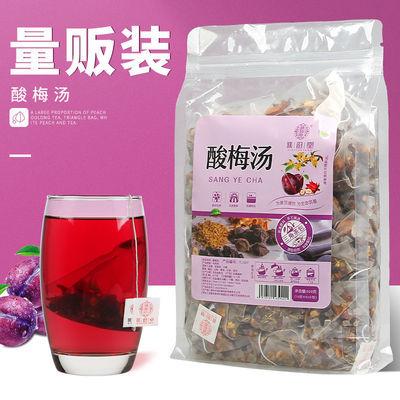 【50小袋】正宗老北京酸梅汤原材料山楂乌梅干桂花酸梅汁自制饮料