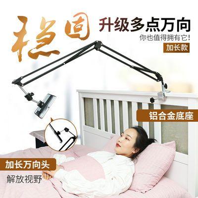 懒人支架床头手机架子桌面平板万能通用多功能床上用神器ipad支夹